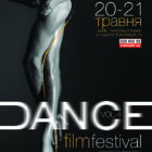 Dance Film Festival Vol.4